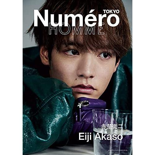 Numero TOKYO 2021年11月号 増刊 付録
