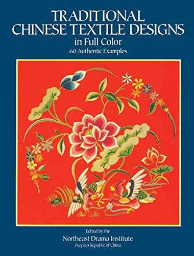 Far East Chinese Costumes (Traditional Chinese Textile Designs in Full Color (Dover Pictorial Archive))