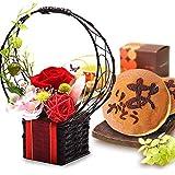 誕生日プレゼント 和風プリザーブドフラワー 花とセット 和菓子ギフト (花籠・あか)