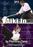 Morihiro Saito: Aiki Jo on DVD