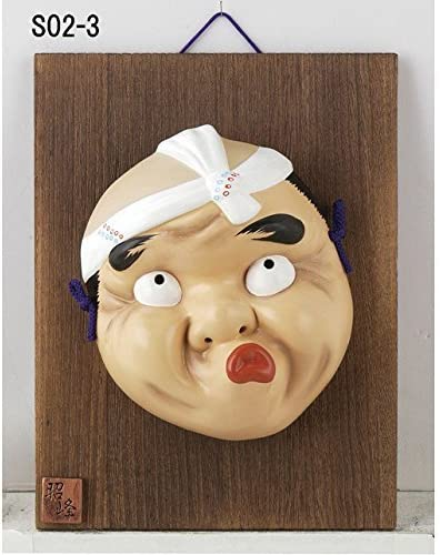 S02-2 Plain Woman Wall Hanging of Japanese Traditional Lucky Mask Okame