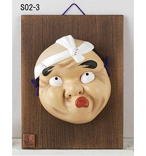 mascara hyottoko