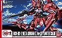 1/144 HGUC MSN-001-2 デルタガンダム弐号機 Ver.GFT LIMITED COLOR 「機動戦士ガンダムUC-MSV」 ガンダムフロント東京限定