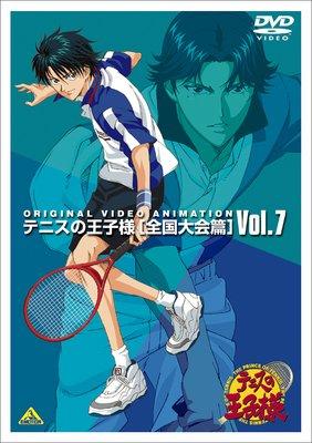 テニスの王子様 Original Video Animation 全国大会篇 Vol.7