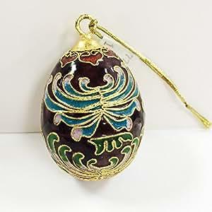 Hallmark Crafted Egg Designed Ornament
