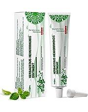Hemorrhoid Cream, Hemorrhoid Treatment, Hemorrhoid & Fissure Ointment, Fast Relief Hemorrhoid Cream Healing Formula, Hemorrhoid Symptom Ointment