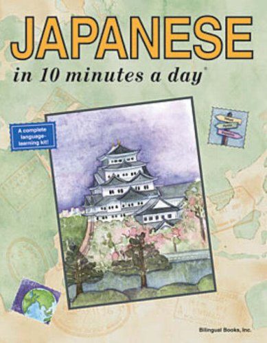 Image result for japanese 10 minutes a day
