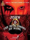 John 5: the Devil Knows My Name, John 5, 1423428498