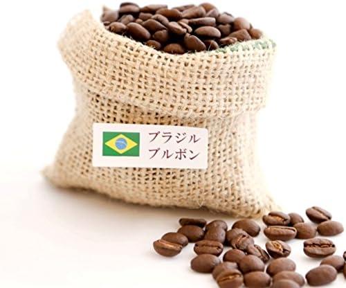 【焙煎職人至芸の珈琲】【希少なイエローブルボン】ブラジル・ブルボン 100 g 中挽き