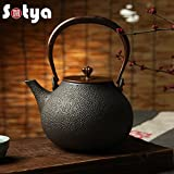 Cast Iron Teapot,Sotya Japanese Tetsubin Tea Kettle with Insulation Handle