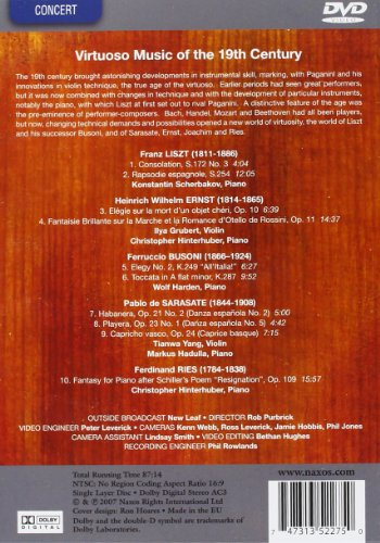 Naxos Live from Wigmore Hall, London by Naxos DVD (Image #1)