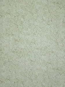 Skiptonwall Wallpaper Kent A Collection - Sk9775