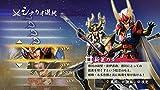 Sengoku Musou 4-II (PS4)