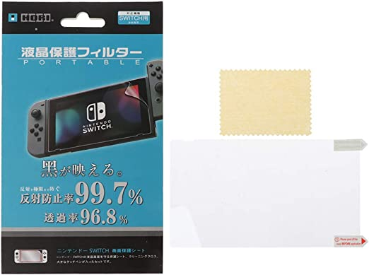 Protector de pantalla Ultra Clear Full HD para Nintendo Switch NS ...