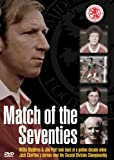 Middlesbrough Match of the Seventies [DVD]