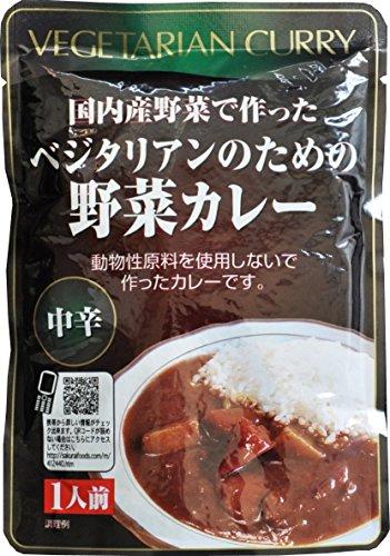 Sakurai food (retort) Vegetable curry 200g ~ 20 bags for vegetarian by Sakurai food