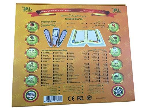 Digital Quran read Pen - Buy Online in KSA  Officeproduct