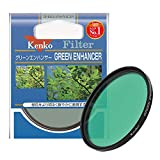 Kenko 49mm Green Enhancer Camera Lens Filters