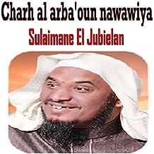 Charh Al Arba'Oun Nawawiya, Pt. 2