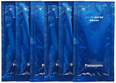 [Bulk buying set] Panasonic