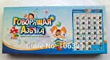 Pulaisen Russian Phonetic Alphanumeric Letter with