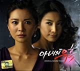 [CD]妻の誘惑 韓国ドラマOST