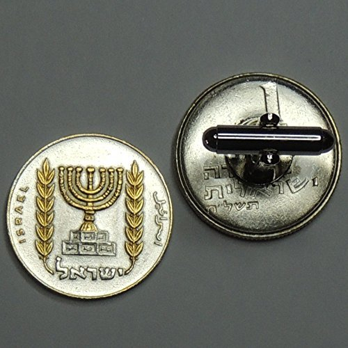 Israel Menorah (Uniquely Hand Done) Gold & Silver coin cufflinks for men - men's jewelry men's accessories for him groomsmen