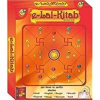 E-Lal Kitab 4.0 ( Language English , Hindi , Marathi , Gujarati , Bangla , Telugu , Kannada ) Astrology Software (CD)