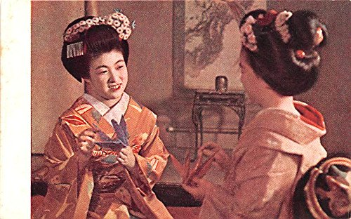 Costume of Maiko or Dancing Girls Kyoto Japan Postcard