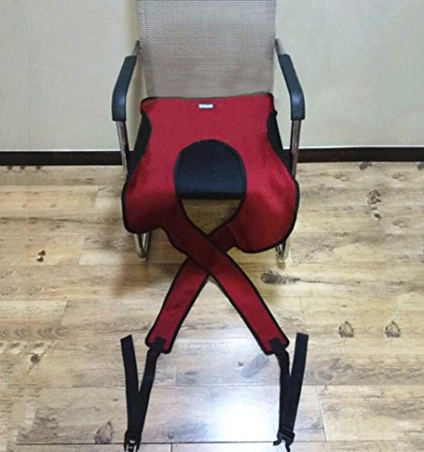LUCKYYAN Medical Wheelchair Anti-slide Seat Belts - Buttocks Breathable Constraint Band - Thigh Fixed Restraint Band & Length Adjustable , red wine by LUCKYYAN (Image #3)