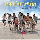 Amazon.co.jp: ガチャピン・ムッ...
