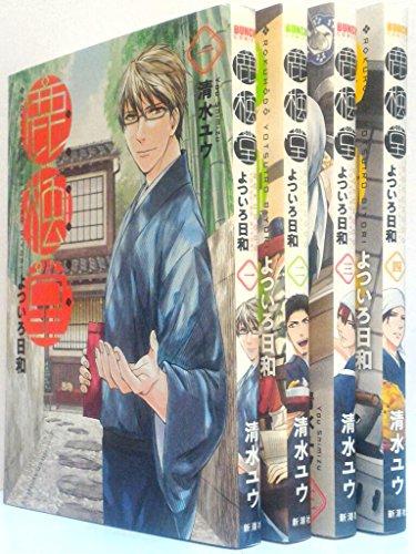 鹿楓堂よついろ日和 コミック 1-4巻セット (BUNCH COMICS)