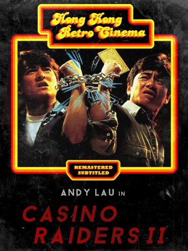 casino-raiders-2english-subtitled
