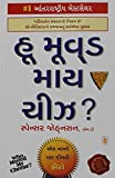 img - for ? (Who Moved My Cheese) (Gujarati Edition) book / textbook / text book