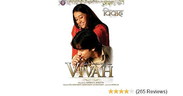 Amazoncom Vivah 2006 Hindi Film Bollywood Movie Indian