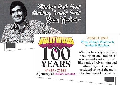 MFM TOYS Rajesh Khanna Dailogue Collection Magnetic Bookmarks Set of 5
