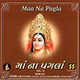 ghodadra vatsala patil from the album maa na pagla vol 2 january 1