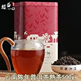 SHI 云南普洱茶陈年勐海宫廷普洱茶陈年普洱茶散茶普洱熟茶500g盒装