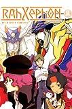 : Rahxephon the perfect collection anime