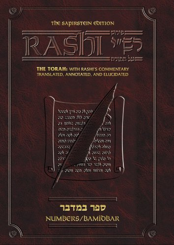 Bib Sapirstein Edition of Kashi, Bamidbar, Numbers: 4