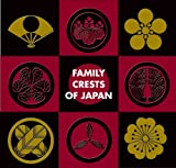 Family Crests of Japan, , 1933330309
