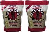 KOKUHO RICE SUSHI PdJjXK, 2 Pack (5 lbs)