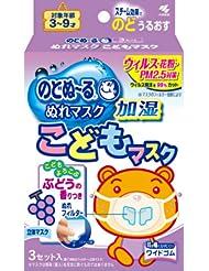 日亚:小林制药 防病菌透气 儿童保湿型口罩 3枚入266日元约¥16