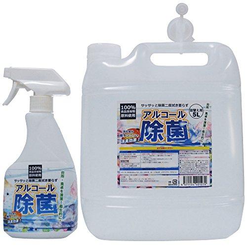 アルコール除菌剤 5L