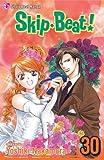 Skip Beat!, Vol. 30, Yoshiki Nakamura, 142155061X
