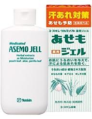 日亚:Yuskin/悠斯晶夏季婴儿止痒凝胶宝宝桃子水痱子水 140ml 特价539日元,约¥33