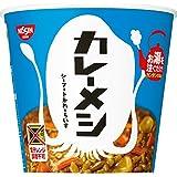 日清食品 日清カレーメシ シーフード 104g×6個