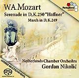 Mozart: Serenade in D, K.250, 'Haffner'