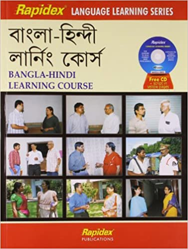 Rapidex English Speaking Course In Bengali Pdf