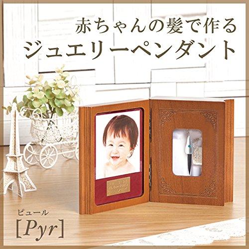 【日本製(広島県)】赤ちゃん筆 ピュール   B075RW3PLT